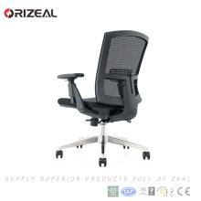 Orizeal Chaise pivotante de luxe Chaise de bureau ergonomique Fauteuil de travail technique en treillis Fourniture limitée (OZ-OCM038B)