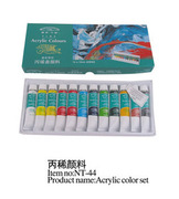 12 Colors Nail Art Pigment Tube 3D Acrylic Paint