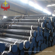 din 1629 st.37.0 seamless steel pipe/steel pipe sizes/pipe steel