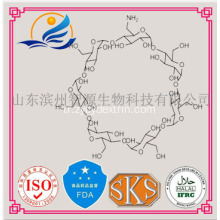 Amino Beta Cyclodextrin CAS 29390-67-8
