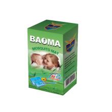 Baoma Mosquito Reemplazo de líquido mosquito eléctrico
