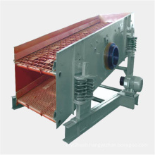 big work ability vibrating sieve screening machine for stone separate