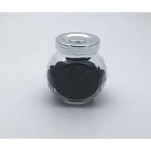 Ru/C CAS:7440-18-8 ruthenium/carbon ruthenium on carbon powder