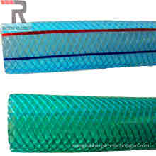 PVC Transparent Hose PVC Hoses PVC Reinforced Hose
