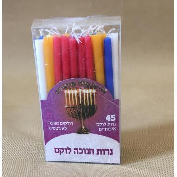 Jewish Smokeless Colorful Hanukkah Candles