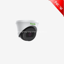 Varifocal camera 2MP Hikvision Wireless Camera With Nvr