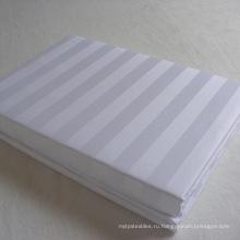 Дешевые белый плоский хлопок простыни для гостиницы