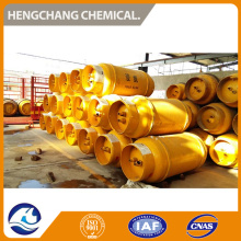 99.8% Liquid Ammonia price Cas No.7664-41-7
