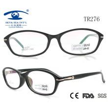 2015 Fashion Beautiful Cheapest Slim Tr90 Optical Frame (TR276)
