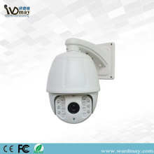 36X 4.0/5.0MP High Speed HD-IP PTZ Camera