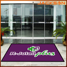 Non Slip Branded Door Mat