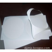 High Glossy Self-adhesive Photo paper for CD Cover