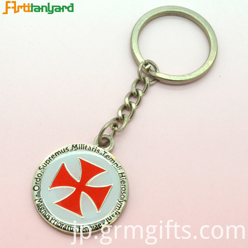 Customized Key Chain