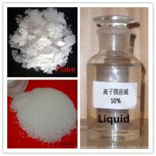 Каустической Соды (NaOH) , Жемчуг Хлопь 96%-99% Жидкости 49%-52% Промышленного Класса