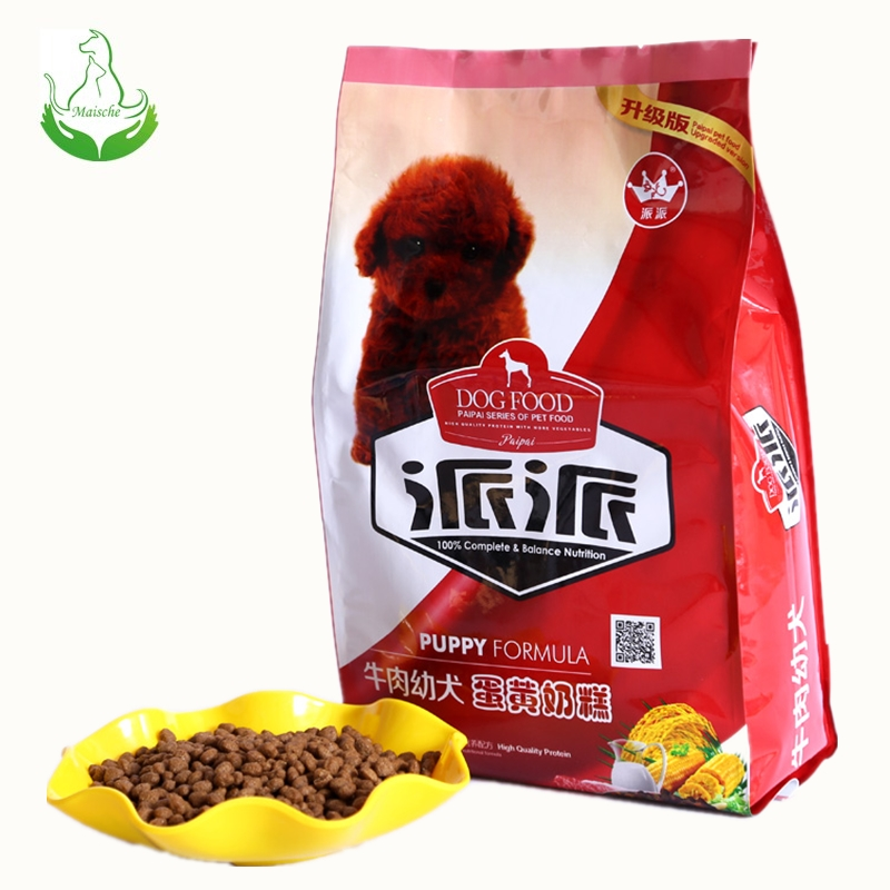 PAIPAI puppy DOG FOOD