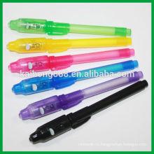 Нетоксичные невидимый маркер ручка с УФ-излучением