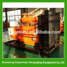 Générateur de gaz naturel 750KVA à prix compétitif