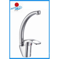 Single Handle Kitchen Mixer Water Faucet (ZR21709)