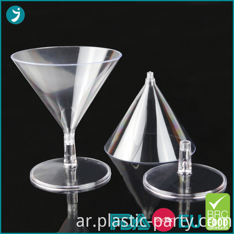 Plastic Dessert Cocktail Glasses