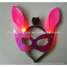 загораются мигающие маски Маска горячие продажи светодиодные светящиеся маски