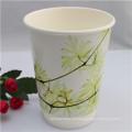 Popular Designs descartáveis Paper Cup Atacado