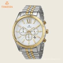 Mens Luxury Analog Sport Quartz Watch 72571