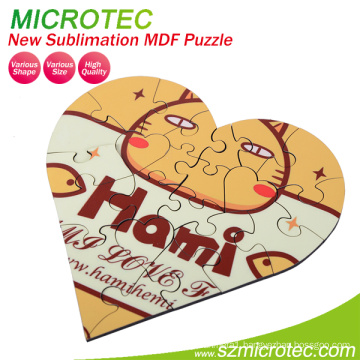 Warm Heart Sublimation Wooden Photo Puzzle