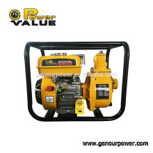 Power Value 2inch mini gasoline pump petrol pump machine price