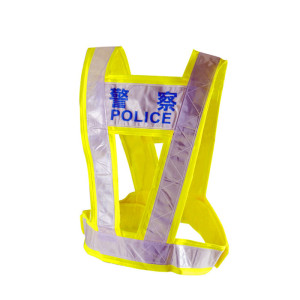 Flashing LED industrial safety belt