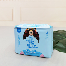 Custom women panty style sanitary napkin disposable printed panties period for women use with factory price