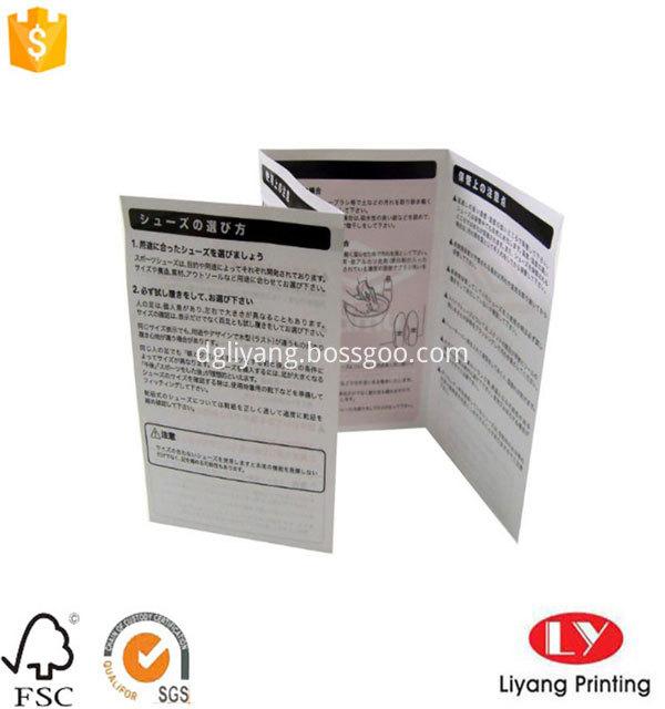 Folded Brochure Printing 1