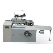 Полуавтоматическая книжная швейная машина
