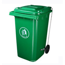 Easy Open Pedal Rubbish Bin (FS-80240F)