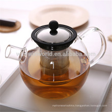 Hot Selling Useful Promotional Gift Customized Heat Resistant Borosilicate Glass Tea Sets With A Gift Box