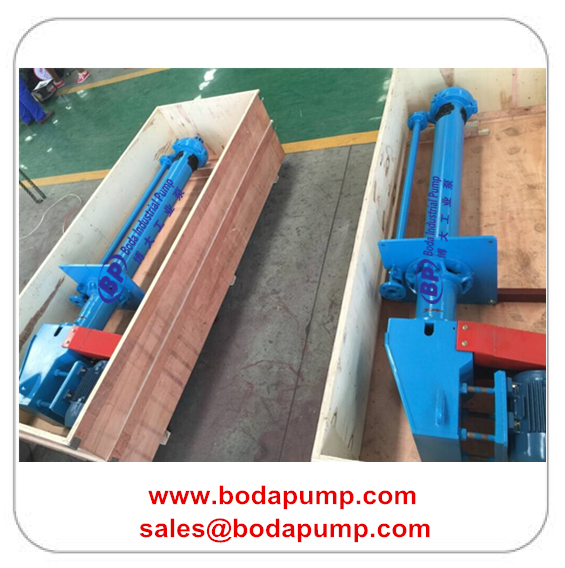 vertical slurry pump