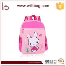 O saco de escola relativo à promoção do saco relativo à promoção do saco da criança do jardim de infância caçoa o saco de escola