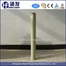 Medium Pressure DTH Hammer Used for Sale