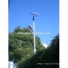 solar led street light/led garden light 30W 40W 50W 60W 80W 100W with solar panel system