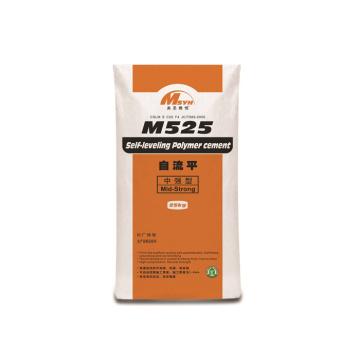 Самовыравнивающиеся бетона 25кг/мешок цемент полимера