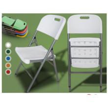 Легкий переносной пластиковый складной стул