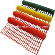 У. в. стабилизированный пластичный барьер ограждение с высокопроизводительный и прочный в использовании