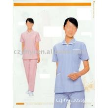 Hospital Working Uniform