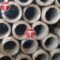 Multi-rifled Seamless Steel pipe For High-Pressure Boiler