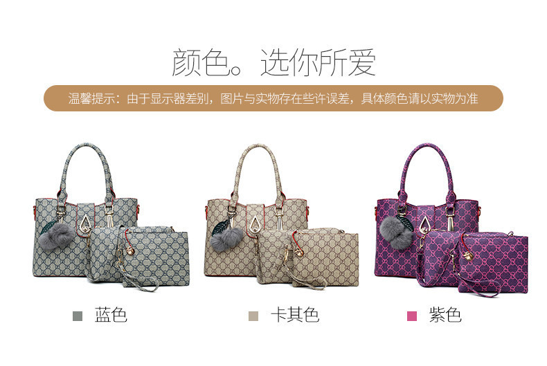 lady hand bags d1938 (6)