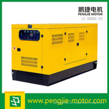 Gerador de diesel silencioso de 50kw com gerador de energia elétrica de alta qualidade de 60kVA