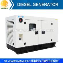 Vente chaude 380V / 400V avec réservoir de carburant de base HC20-S générateur d'énergie 380v diesel 20kw
