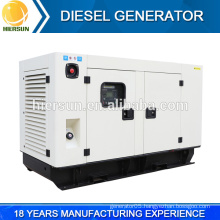 Hot sale 380V/400V with base fuel tank HC20-S power generator 380v diesel 20kw