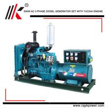 50hz 50kw baixa rpm 50 rpm gerador de alternador de ímã permanente da China fábrica de motores de dínamo