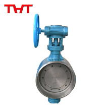 High pressure eccentric type welded butterfly disc valve