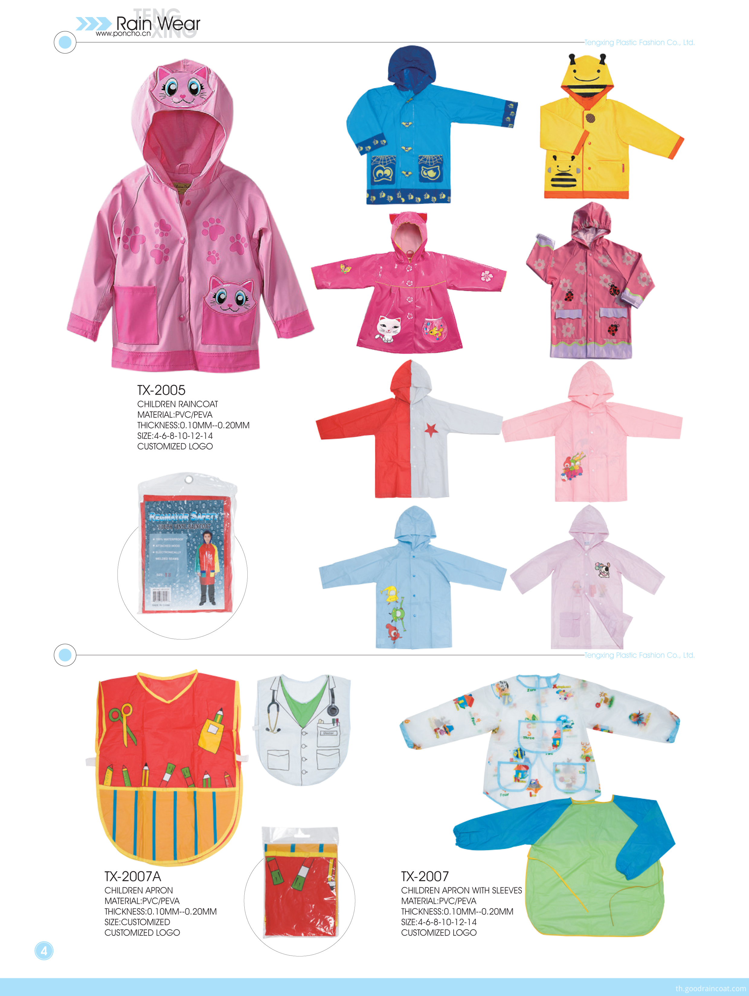 children raincoat
